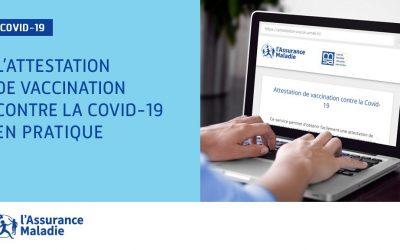 Comment se procurer en ligne l'attestation de vaccination contre la COVID-19 ?